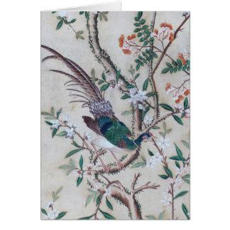 Vintage Chinese wallpaper greeting card