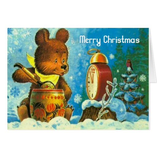 Vintage  Christmas,  Bear, waiting for midnight Greeting Card
