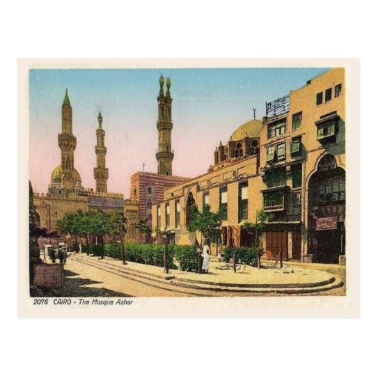 Vintage Egypt, Cairo, Mosque Azhar Postcard
