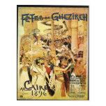 Vintage Egyptian Themed railway print Post Card