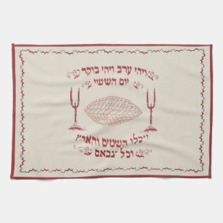 Vintage Embroidered Challah Cover Tea Towels