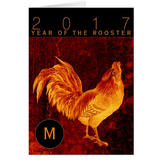 Vintage Fire Rooster Year 2017 Monogram Greeting Card