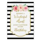 Vintage Floral Black Stripes Aunt Birthday Card