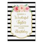 Vintage Floral Black Stripes Sister Birthday Card