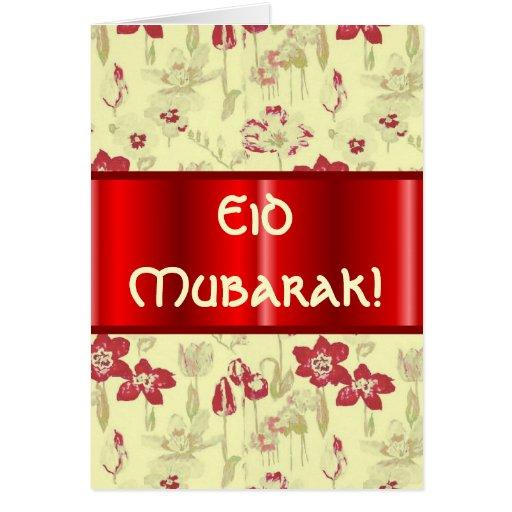 Vintage floral chintz Eid Mubarak Greeting Card