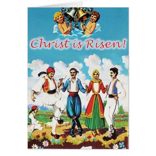 Vintage Greek Easter Card Glendi