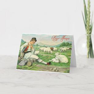 Vintage Greek Shepherd Easter/Pascha Greetings Holiday Card