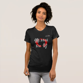 Vintage Haiku T-Shirt for Women