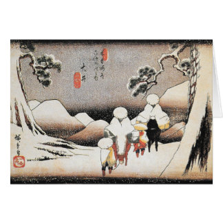 Vintage Hiroshige Japanese Art Snow Print Card