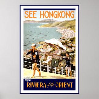 Vintage Hong Kong China Travel Poster