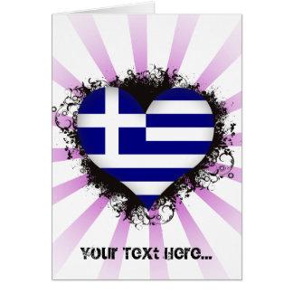 Vintage I Love Greece Card