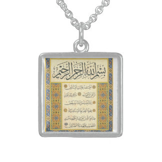 Vintage Islamic Calligraphy Design - Al Fatiha Pendant