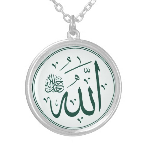Vintage Islamic Calligraphy Design - Allah Pendants