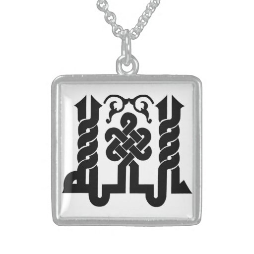 Vintage Islamic Calligraphy Design  - Allah Custom Necklace