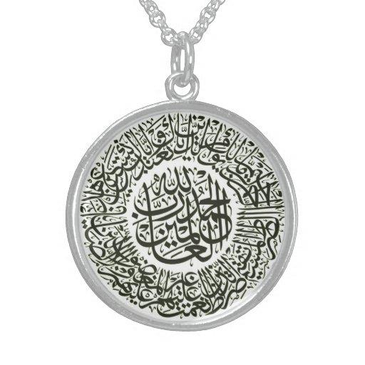 Vintage Islamic Calligraphy Design Necklaces