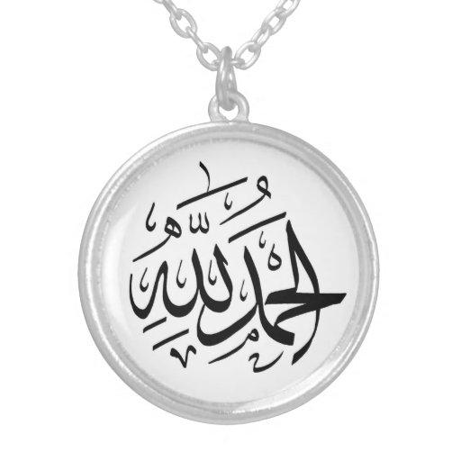 Vintage Islamic Calligraphy Design Custom Necklace
