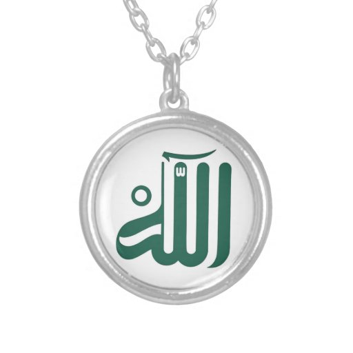 Vintage Islamic Calligraphy Design Custom Necklace