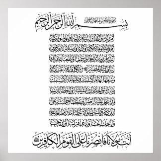 Vintage Islamic Calligraphy Design Print