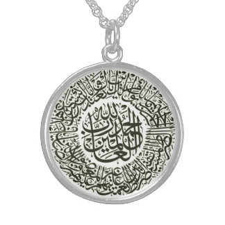 Vintage Islamic Calligraphy Design Sterling Silver Necklace