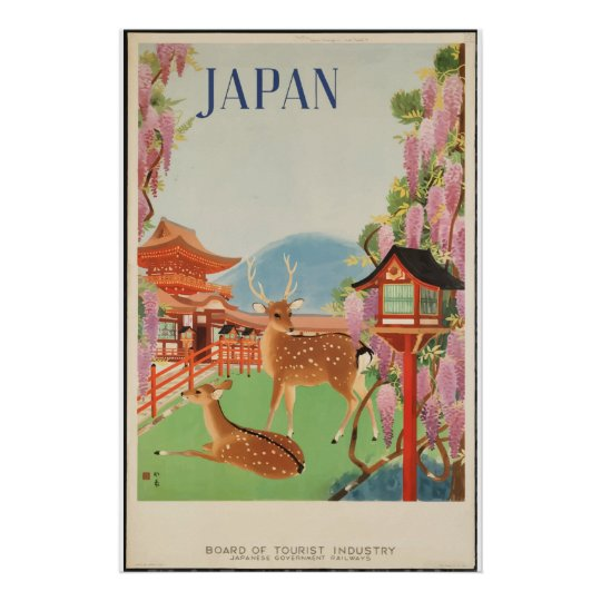 Vintage Japan City Travel Classic Poster 1930s