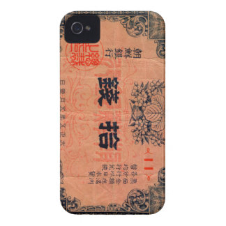Vintage Japan note Case-Mate iPhone 4 Cases