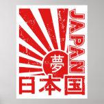 "Vintage ""Japan"" Rising Sun with Kanji Characters Poster"