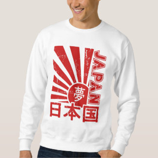"Vintage ""Japan"" Rising Sun with Kanji Characters Sweatshirt"