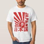 "Vintage ""Japan"" Rising Sun with Kanji Characters T Shirts"