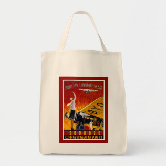 Vintage Japanese Airline Ad Grocery Tote Bag