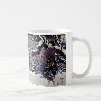Vintage Japanese Art Coffee Mug