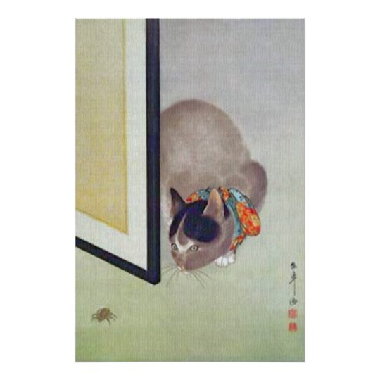 Vintage Japanese Cat with Spider Poster Print