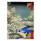 Vintage Japanese Christmas Cards