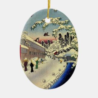 Vintage Japanese Christmas Ornament