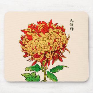 Vintage Japanese Chrysanthemum. Gold and Orange Mouse Pad