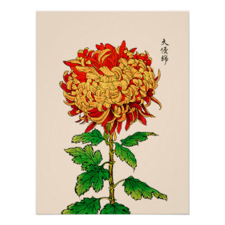 Vintage Japanese Chrysanthemum. Gold and Orange Poster
