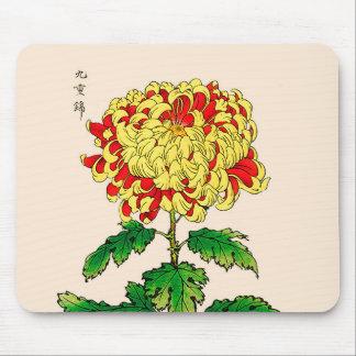 Vintage Japanese Chrysanthemum. Mustard Yellow Mouse Mat
