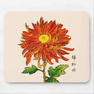 Vintage Japanese Chrysanthemum. Orange and Gold Mouse Mat