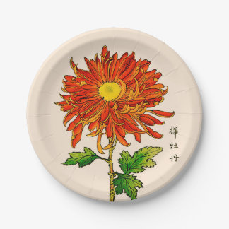 Vintage Japanese Chrysanthemum. Orange and Gold Paper Plate
