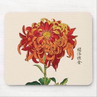 Vintage Japanese Chrysanthemum. Rust and Orange Mouse Mat