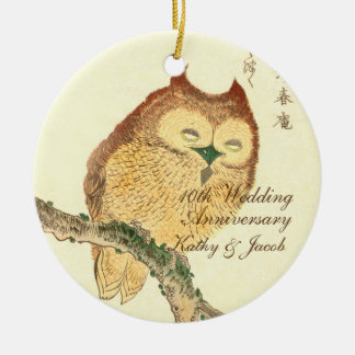 Vintage Japanese Fine Art Print, Owl | Anniversary Christmas Ornament
