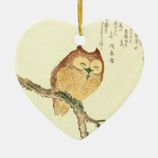 Vintage Japanese Fine Art Print | Owl on a Branch Christmas Ornament