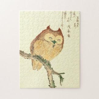 Vintage Japanese Fine Art Print | Owl on a Branch Jigsaw Puzzle