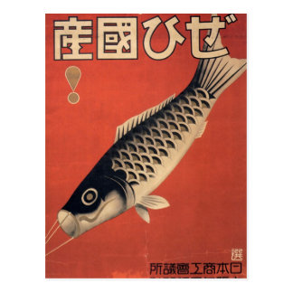 Vintage Japanese fish postcard