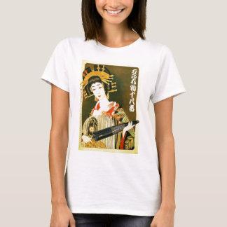 Vintage Japanese Geisha Art T-Shirt