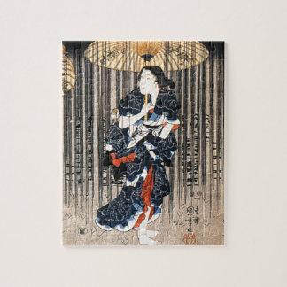 Vintage Japanese Geisha Girl Art Jigsaw Puzzle