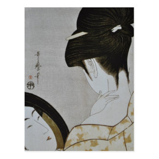 Vintage Japanese Geisha Girl Art Postcard