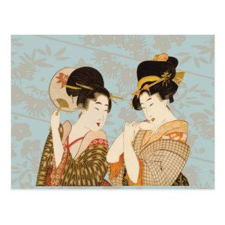 Vintage Japanese Geisha Girls in Kimonos Postcard