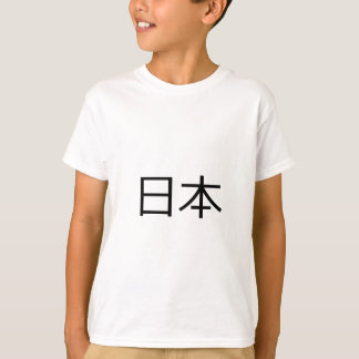 Vintage Japanese Hand Tinted Map 日本 T-shirt