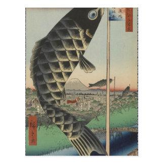 Vintage Japanese Koi Festival Flags Postcard