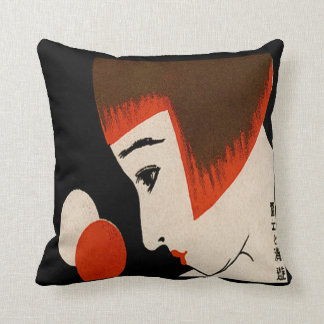 Vintage Japanese Matchbook Cover 1930 Deco Cushion